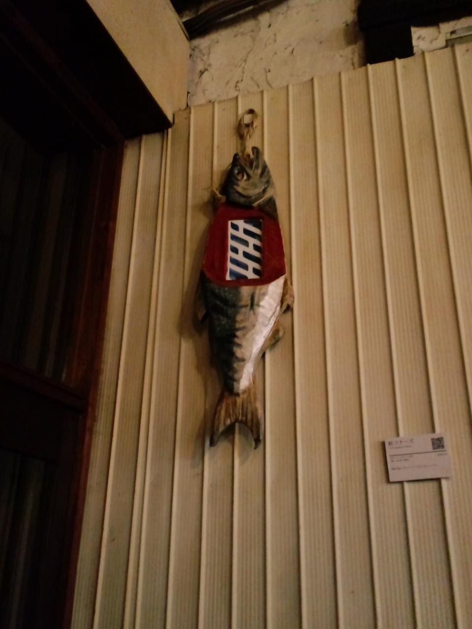 乙幡さんの個展に行ってきたよ。_e0050489_13321531.jpg