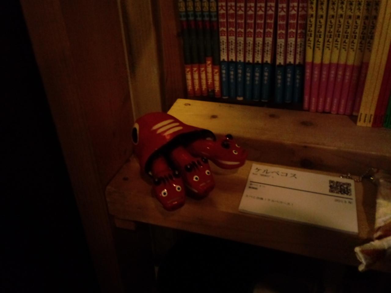 乙幡さんの個展に行ってきたよ。_e0050489_1337361.jpg