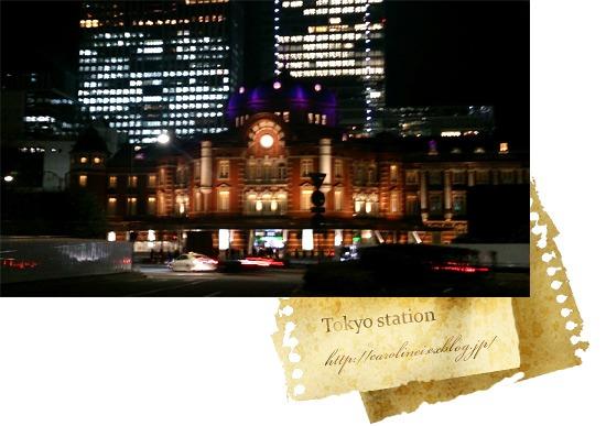 東京ミチテラス_d0025294_199353.jpg