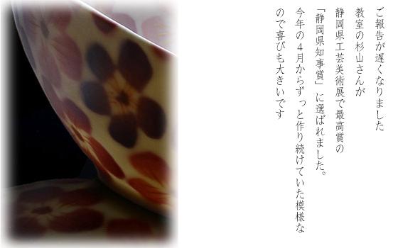 f0065896_10173068.jpg