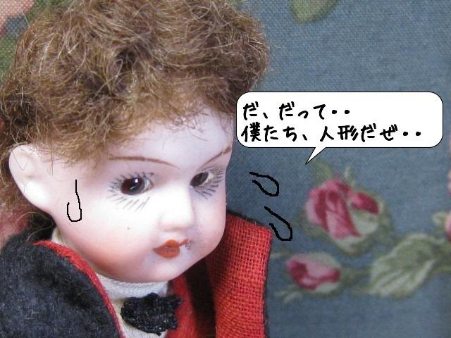 b0289206_1724931.jpg