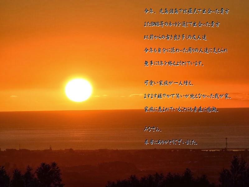 ご挨拶_a0071514_1993957.jpg