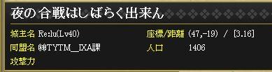 b0300920_16320581.jpg
