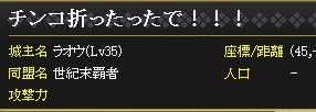 b0300920_16321420.jpg