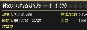 b0300920_16322755.jpg