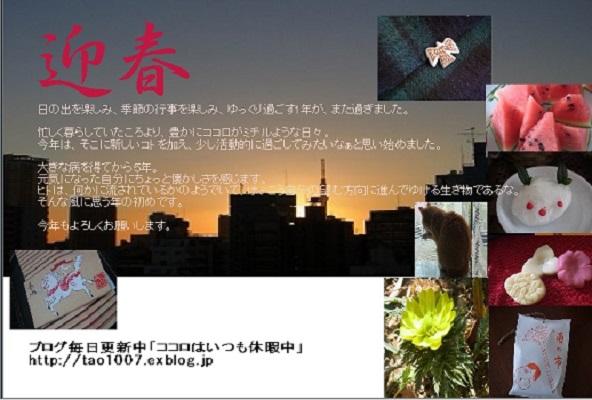 f0108825_18504143.jpg