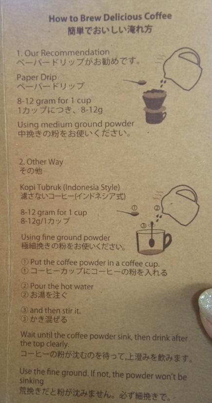 珍しいコーヒーと、女の子の刺繍♪_c0316026_20572590.jpg