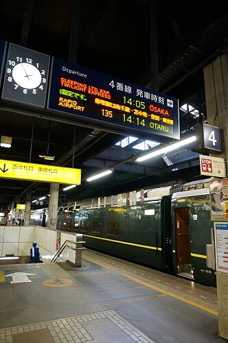 2013年夏休み 北海道旅行記~その8~_f0037227_2350261.jpg