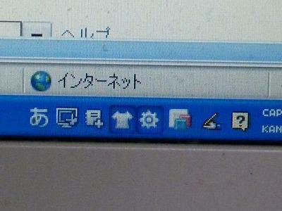 b0166128_10102024.jpg
