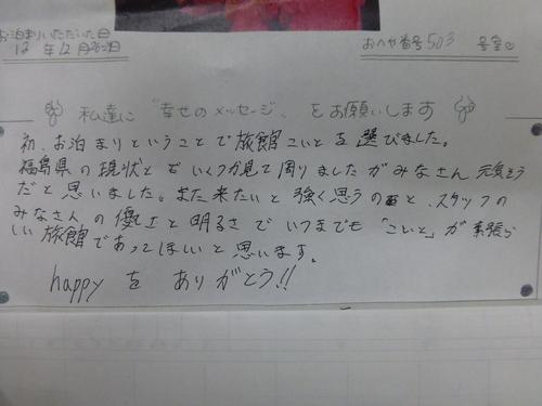 b0184336_1835539.jpg