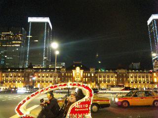 blog:東京ミチテラス2013_a0103940_1905366.jpg