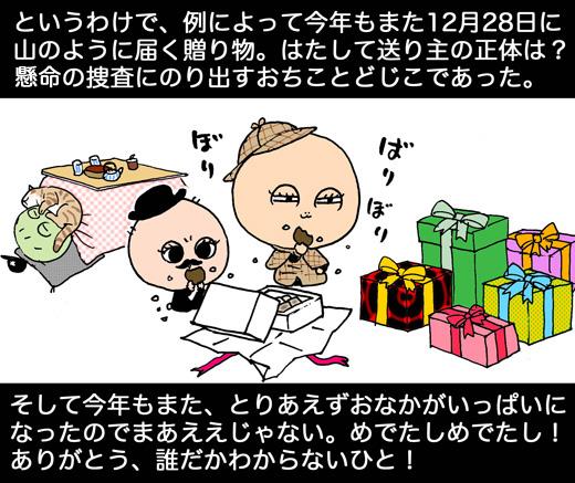 f0105741_20343318.jpg