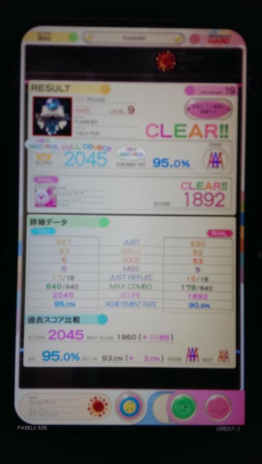 f0019846_16104059.jpg