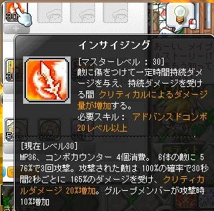 a0095049_14472521.jpg