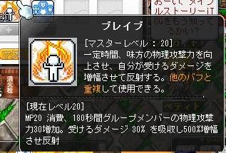 a0095049_14534476.jpg