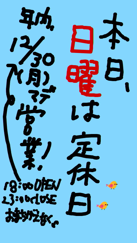 c0174049_21284948.jpg