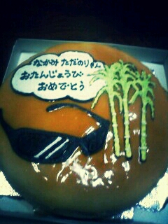 happy  birthday  to  you !!_e0131462_751988.jpg