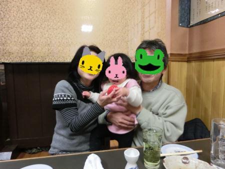 b0112568_2025119.jpg