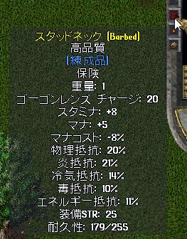 b0022669_3373694.jpg