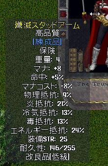 b0022669_3381631.jpg