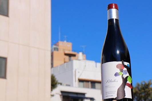 赤ワイン好きにペタロスを!_b0016474_1253112.jpg
