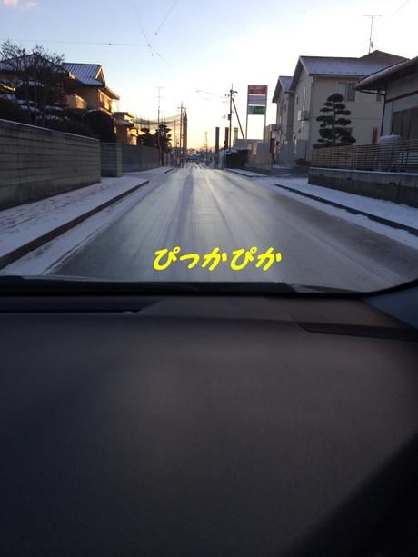 c0283778_16233777.jpg