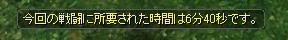 d0330183_6351410.jpg