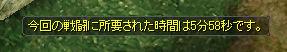 d0330183_635778.jpg