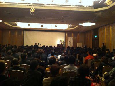 2013年、仕事納めは「愛」の講演!デシタ☆_e0142585_22113792.jpg