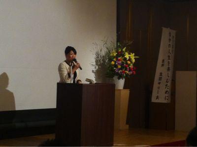 2013年、仕事納めは「愛」の講演!デシタ☆_e0142585_22113979.jpg