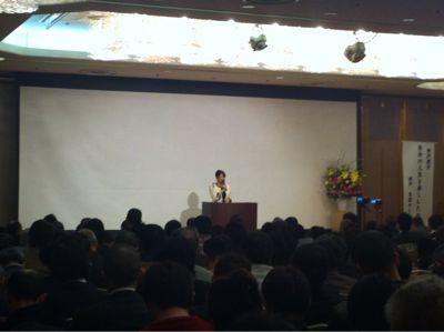 2013年、仕事納めは「愛」の講演!デシタ☆_e0142585_22114215.jpg