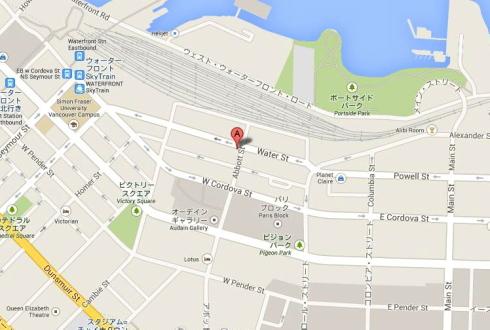 ギャスタウンでグルメ忘年会_d0129786_190475.jpg