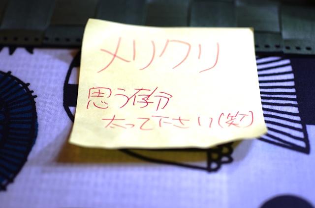正月ですね_e0167593_11235514.jpg