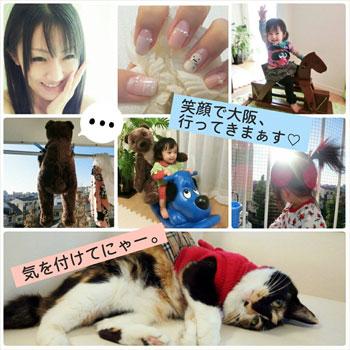 笑顔で大阪、行って来ます! (ちくびネイルありw)_d0224894_2515387.jpg