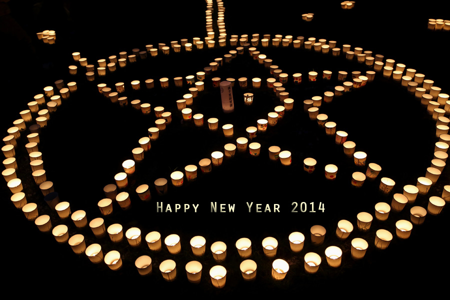 Happy New Year 2014_b0043304_2350456.jpg