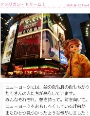 2013年下半期メルマガ「ニューヨークの遊び方」<2013年7-12月分バックナンバー全リスト>_b0007805_14511226.jpg