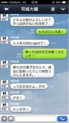 c0227806_3131330.jpg