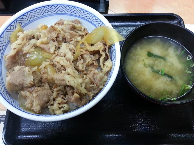 12/29 牛丼並¥280 + みそ汁¥50@吉野家_b0042308_228571.jpg