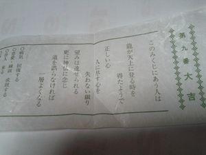 b0185509_20403535.jpg