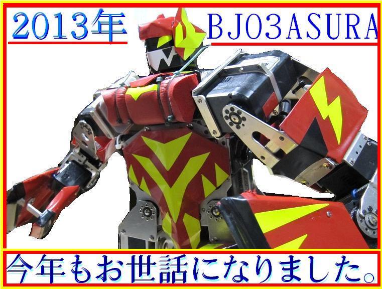 b0129820_18563780.jpg