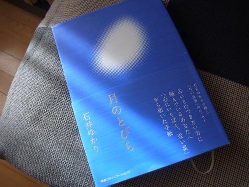 f0108825_10442530.jpg