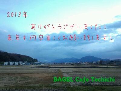 b0273828_06292.jpg