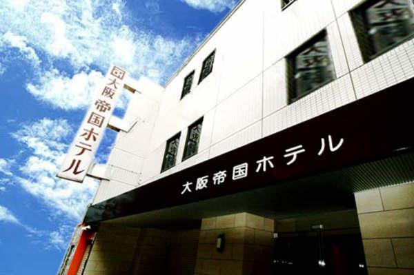 インペリアルホテル_c0113733_392342.jpg