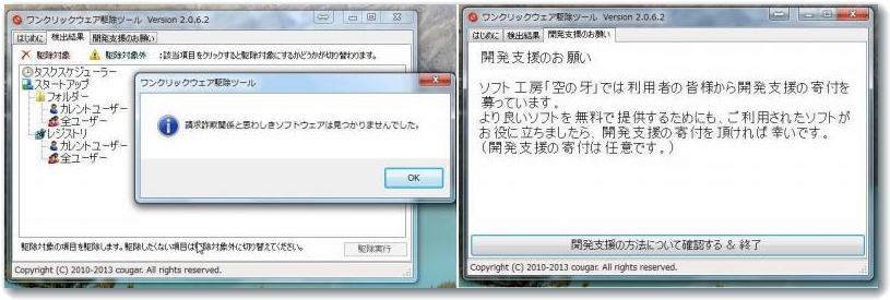 b0036638_13344450.jpg