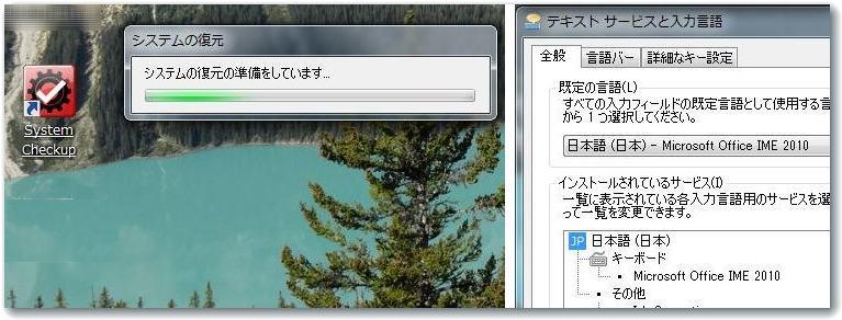 b0036638_13363225.jpg