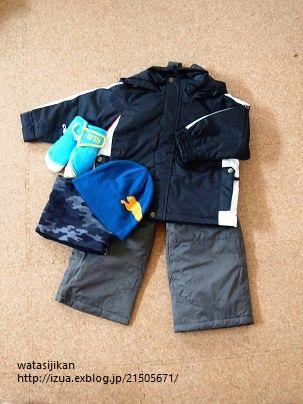 息子の冬遊びの準備が整う_e0214646_20584419.jpg