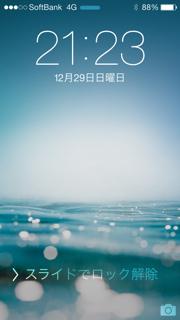 f0179947_125011.jpg