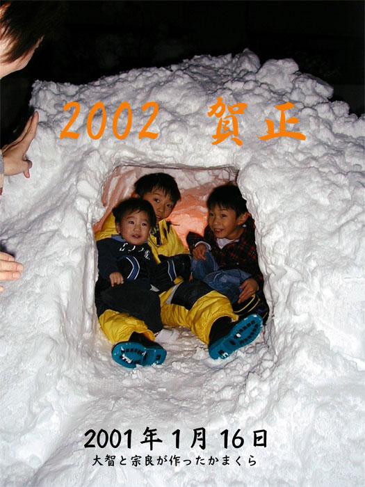 吉川家年賀状の歴史_c0110051_1017571.jpg