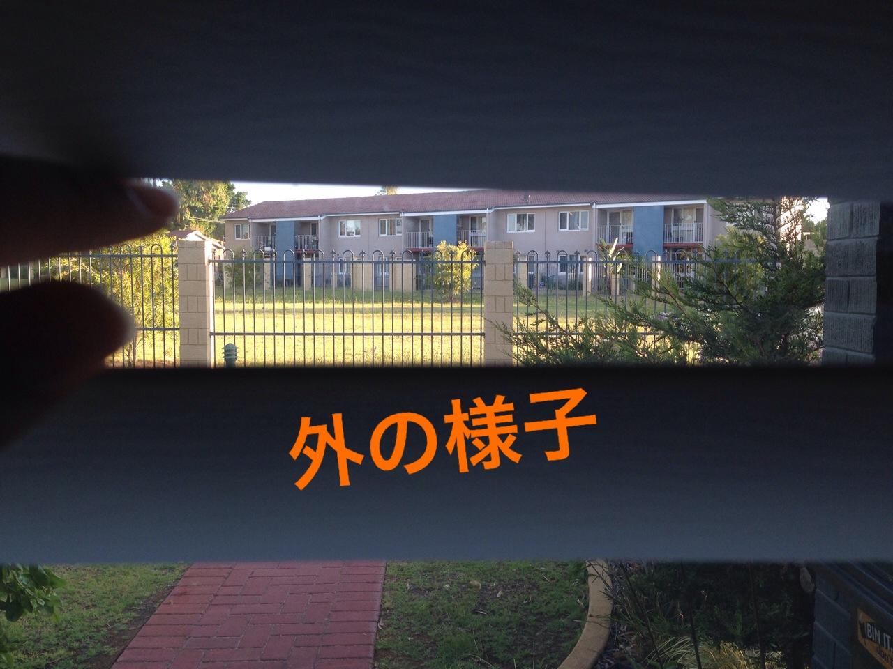 f0304452_1950690.jpg