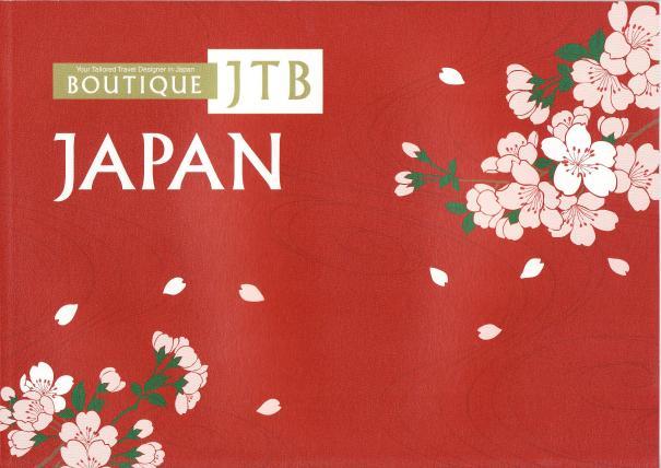 日本滞在おひとり様100万円の富裕層旅行市場_b0235153_1019471.jpg